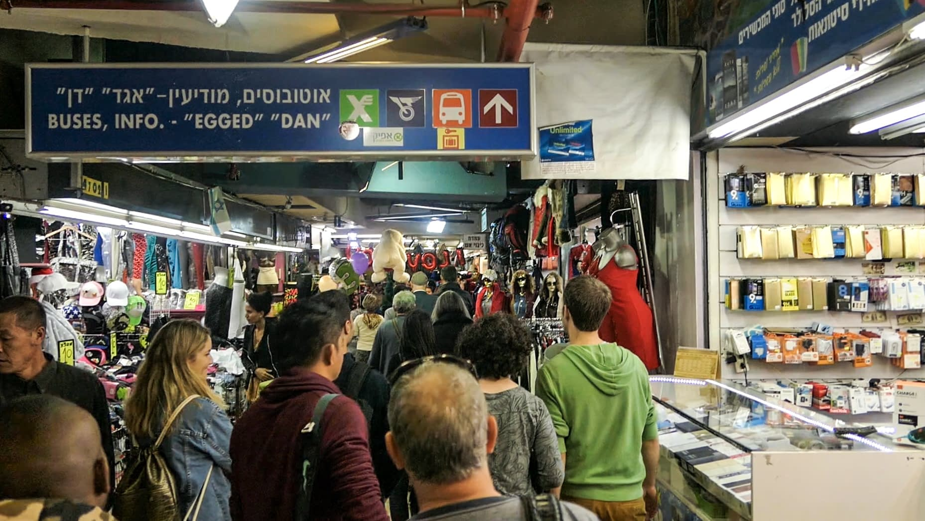 Shopping-gade - Tel Aviv Central Bus Station